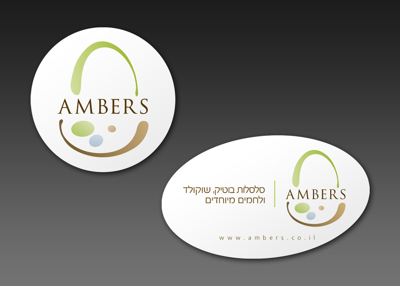 Ambers_brand__0001_Stickers