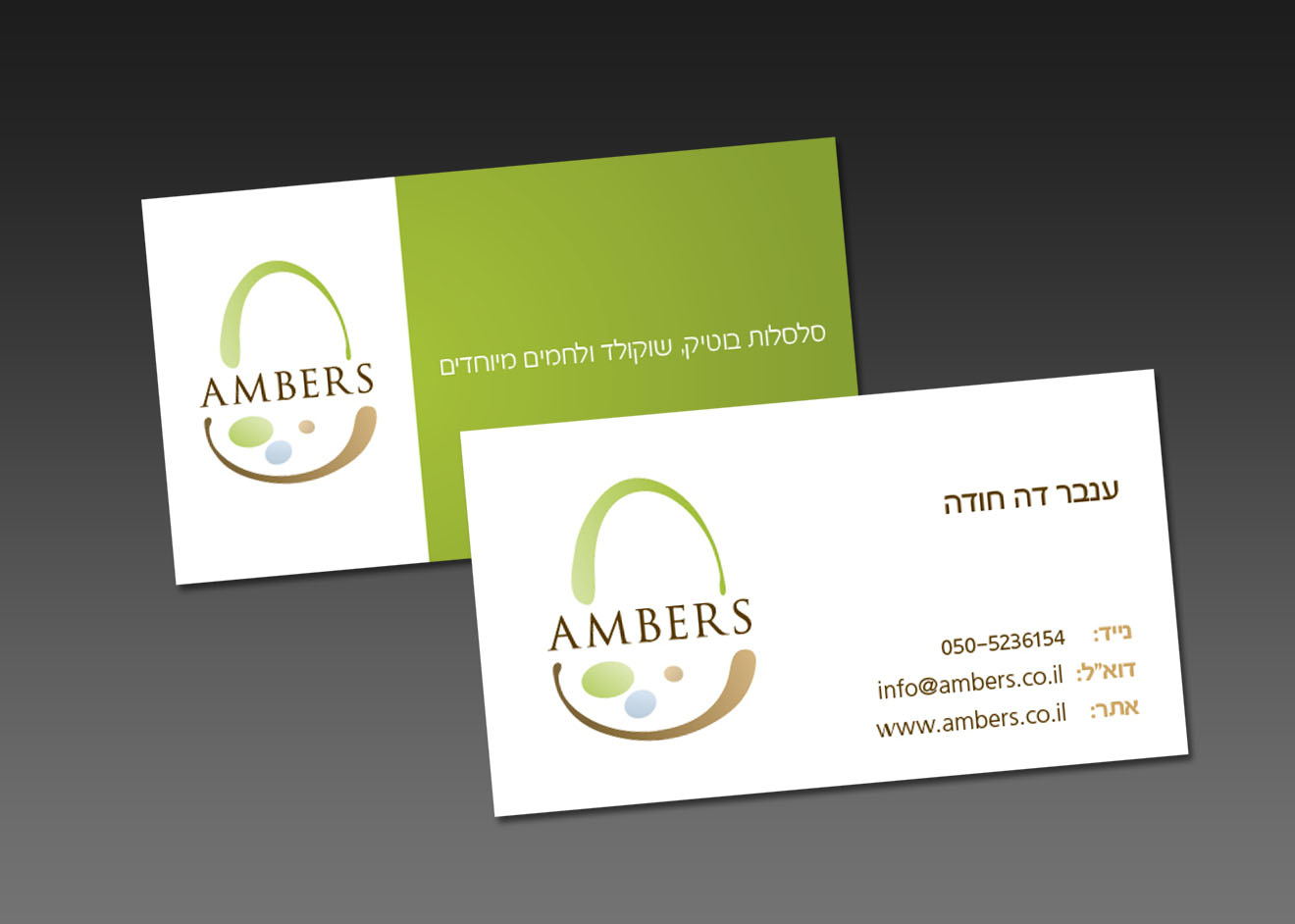 Ambers_brand__0002_Bizcards