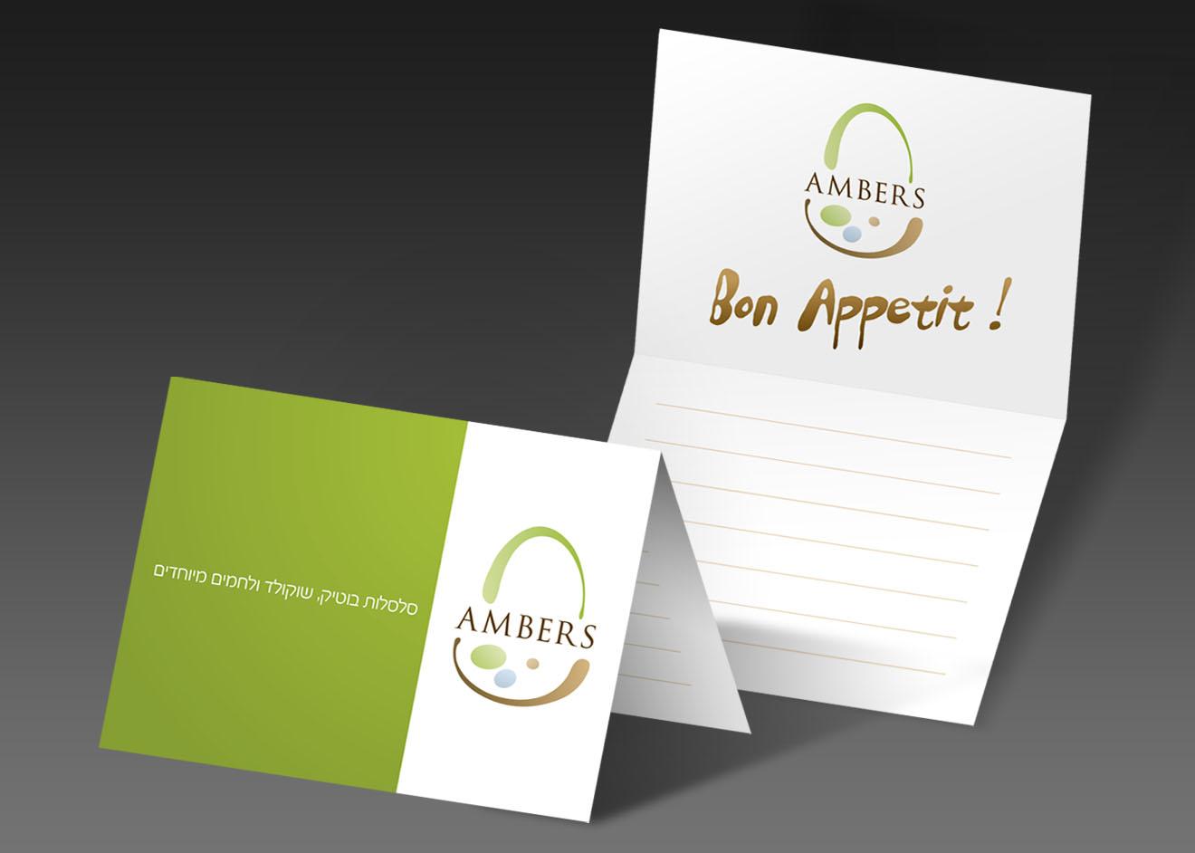 Ambers_brand__0003_Card_