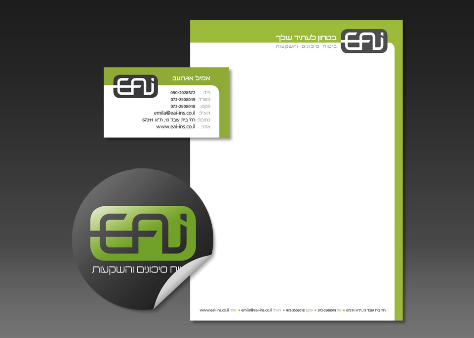 EAI_stationary