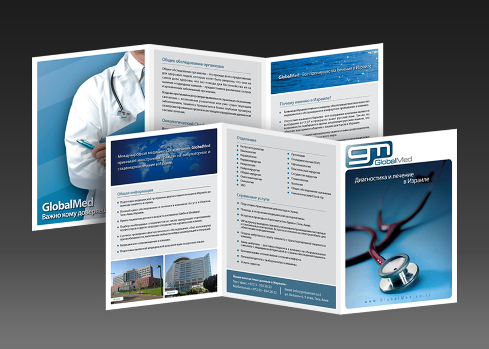 gm_web_brochure