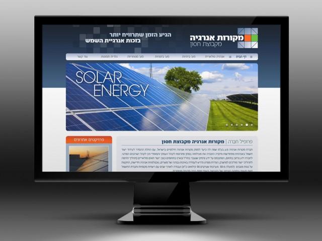 Hason Solar